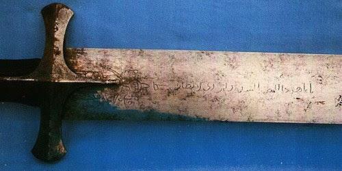 Al Battar-2