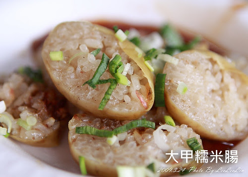 金光肉圓 台中大甲第一市場小吃