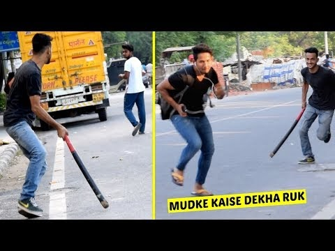 Mudke Mat Dekhna Prank | Prank In India By Vinay Thakur | AVRprankTV