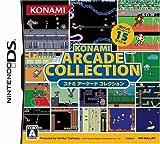 コナミ アーケード コレクション