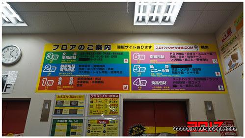 合羽橋道具街17.jpg