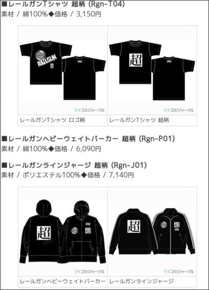 http://journal.mycom.co.jp/news/2010/02/14/003/index.html