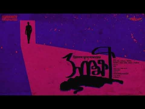 Sunday Suspense | Daroga Priyonath | Shakhi | Priyonath Mukhopadhyay | 06 December 2020