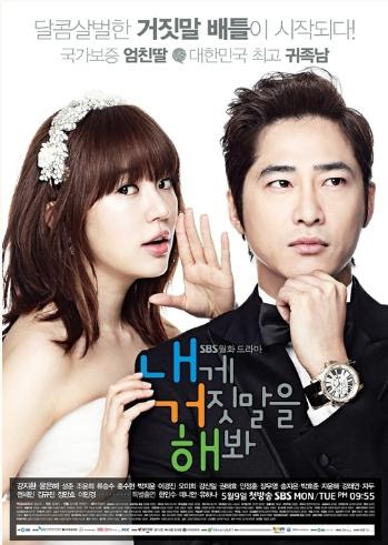 Lie to Me Korean Drama on GMA 7: Review and My Thoughts | BlogPh net