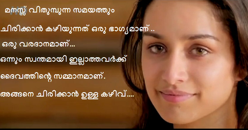 Pictures Of Death Wallpapers With Quotes In Malayalam Kidskunstinfo