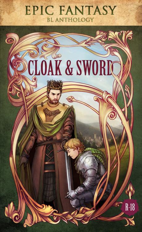 Cloak & Sword