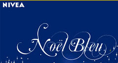 ipub NIVEA NOEL 2005