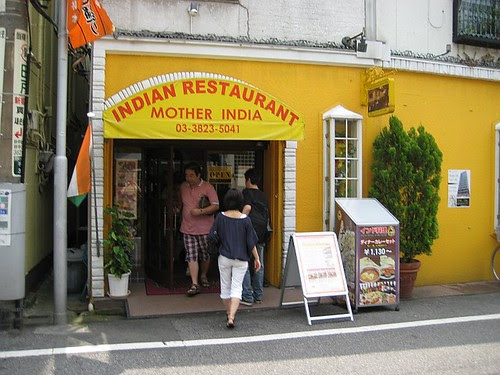 Mother India: Indian restaurant, Yanaka Ginza