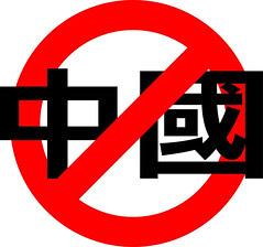 反黑心 顧台灣