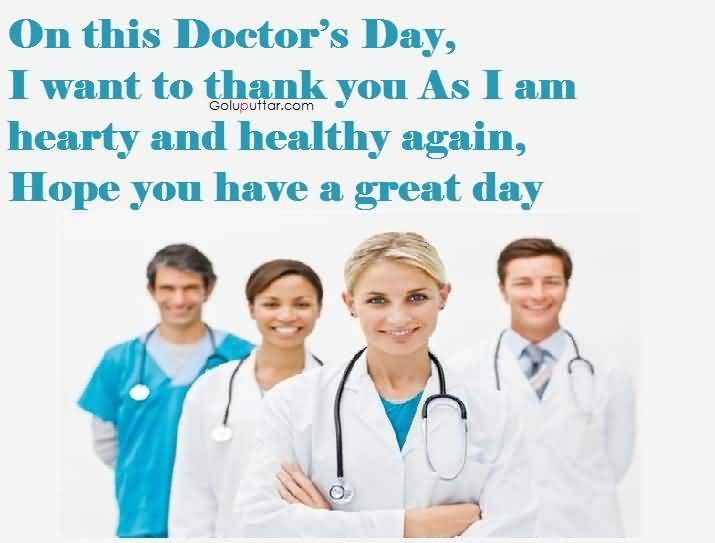 Famous Doctors Day Quote You Are An Incarnation Of God To Others