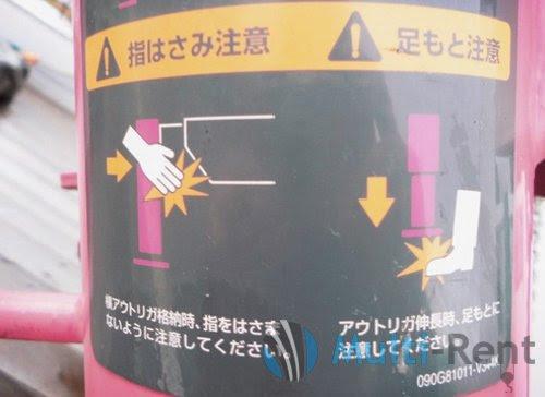 """""""Берегите пальцы рук! / Берегите ноги!"""""""