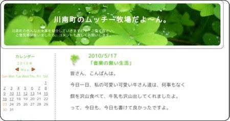 http://green.ap.teacup.com/mutuo/