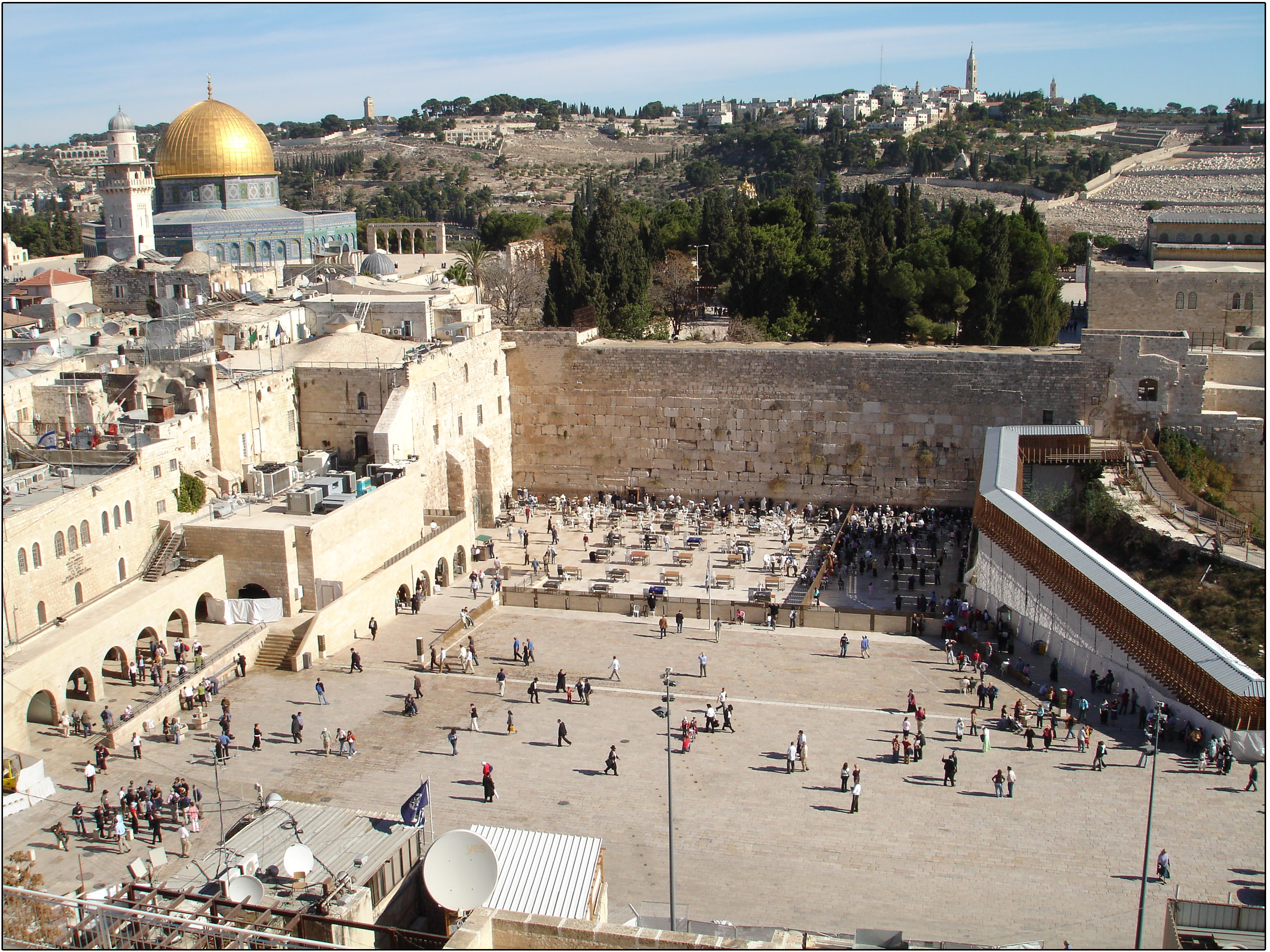 The Dome of the Rock and the Western Wall Plaza (Wiki Commons)