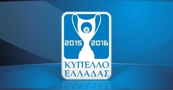 Κύπελλο Ελλάδας: Ολυμπιακός - ΠΑΟΚ κι ΑΕΚ - Ατρόμητος στα ημιτελικά