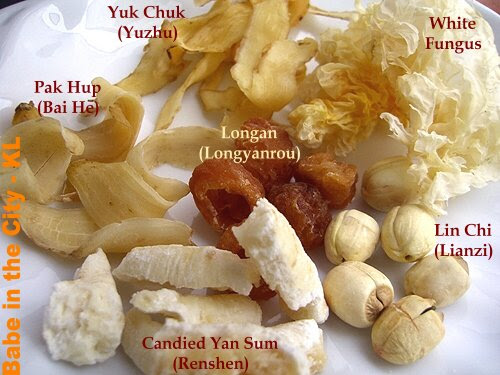 Chinese Cooling Drink Ingredients