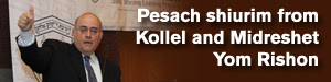 kollel and midreshet yom rishon on pesach