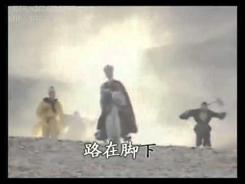 Dịch bài hát tây du ký 敢问路在何方