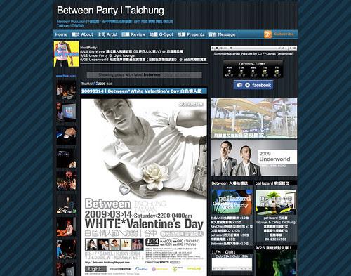 Between Party Taichung Weblog