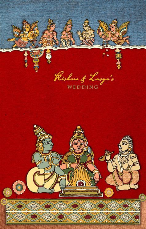 South Indian Kalamkari inspired Wedding Card front   Cards