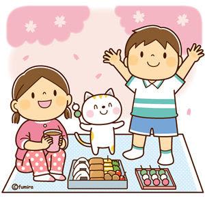 クリップアートお花見をする男の子と女の子とネコのイラスト 子供と