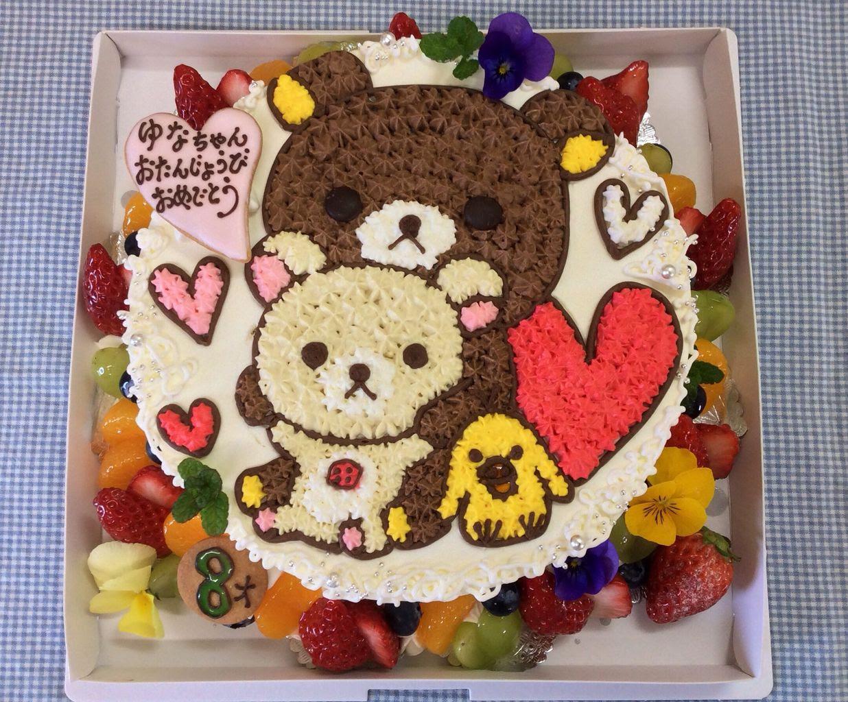 Rinas リラックマのお誕生日ケーキ