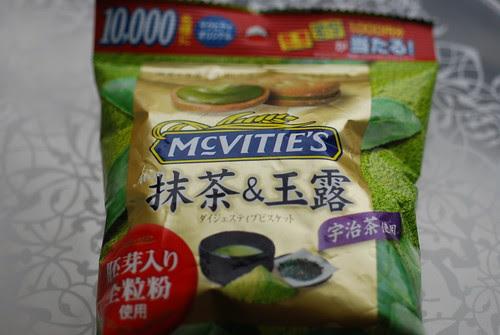 McVitie's green tea digestive biscuits