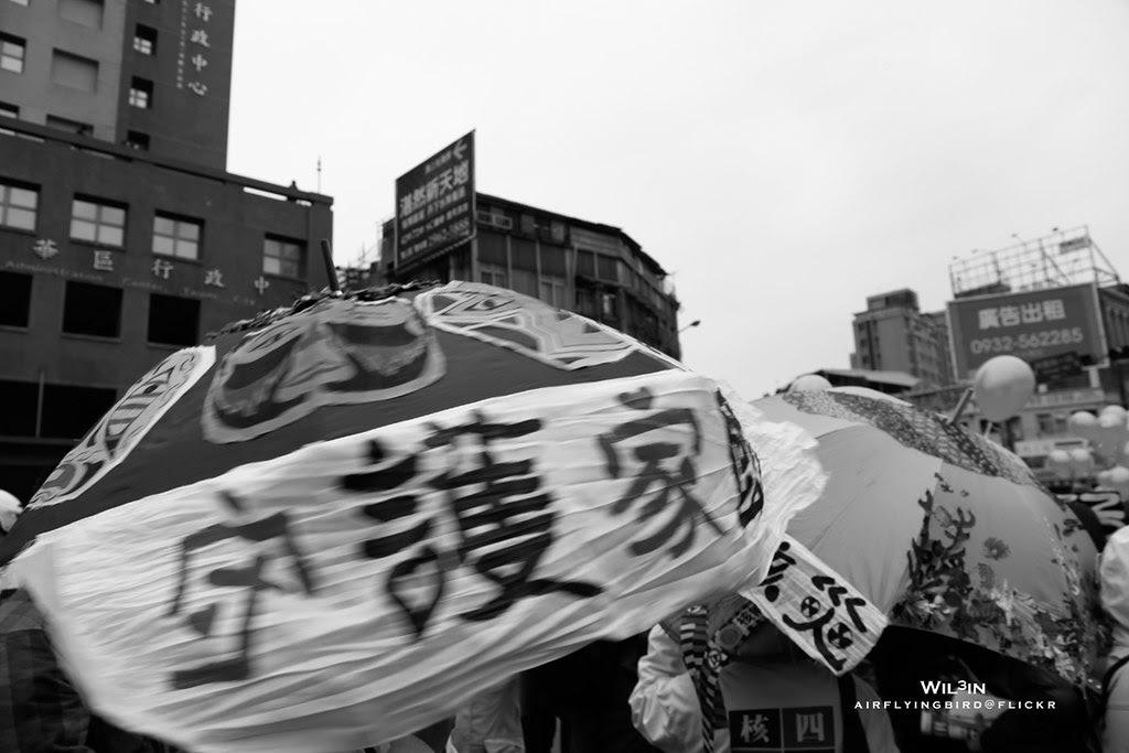 311 告別核電遊行 Nuclear go zero