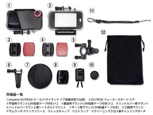 【日本正規代理店品】mophie OUTRIDE multisport kit for iPhone 4S/4 MOP-PH-000037