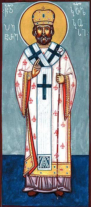 ST. PETER, First Catholicos of Georgia