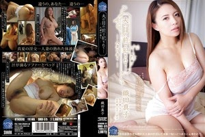 SHKD-575 Mako Oda - The Smell Of Married