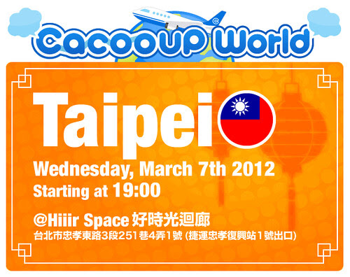Cacooup World - Taipei