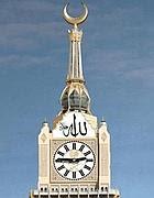 L'orologio che segna il tempo dell'Islam, 3 ore avanti  rispetto a Greenwich