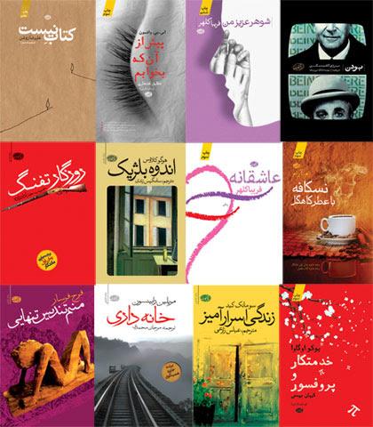 http://aamout.persiangig.com/image/bestseller/9305-bestseller-s.jpg