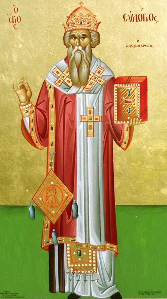 IMG ST. EULOGIUS, the Archbishop of Alexandria