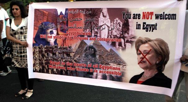 http://www.barenakedislam.com/wp-content/uploads/2013/12/120716_clinton_egypt_reuters_328.jpg