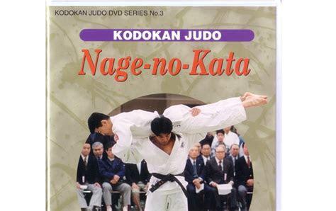 kata judo gloria