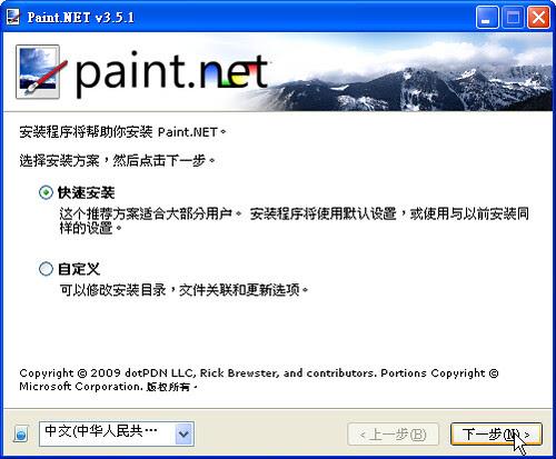 paint-01