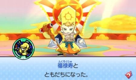 妖怪ウォッチ3 福禄寿の入手方法七福神ひかり妖気