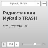 Радио плеер