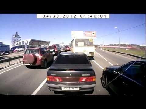 video que muestra como se pide el paso en Rusia