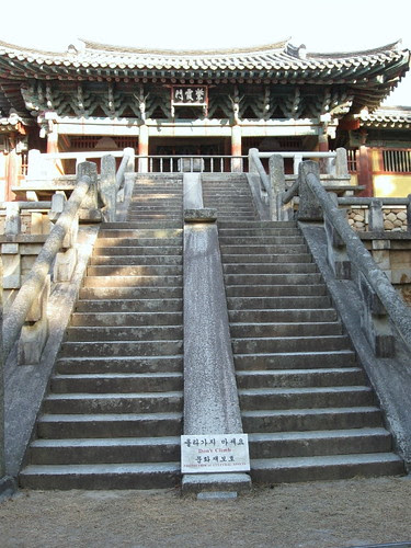 Infamous steps of Bulkguksa..