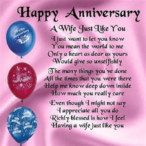 200  Happy Marriage Anniversary Message, Wishes For