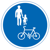 Japanese road sign 'Bicycles And Pedestrians Only'
