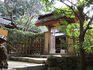An rustic gate, at Shisendo Temple, in Kyoto