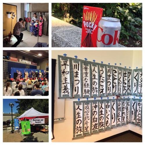 Day 78: Went to #BellevueCollege for this year's #akimatsuri festival! #93daysofsummer #summer2014  (at Bellevue College)