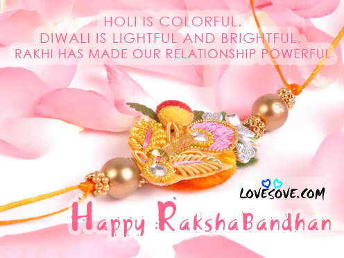 Holi Is Colorful Brother Sister Relationship Quotes On Rakshabandhan