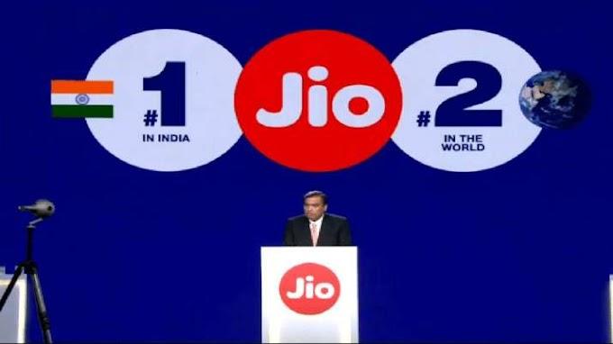 TRAI ने की घोषणा, Reliance Jio बनी भारत की सबसे बड़ी टेलीकॉम कंपनी
