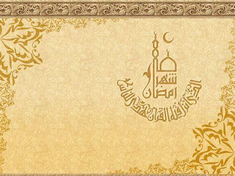 MP3 Lectures on Ramadan Ramzan   IslamCan.com