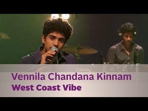 Vennila Chandana Kinnam Lyrics (വെണ്ണിലാ ചന്ദന) | Azhakiya Ravanan