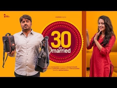 30 and Married Short Film